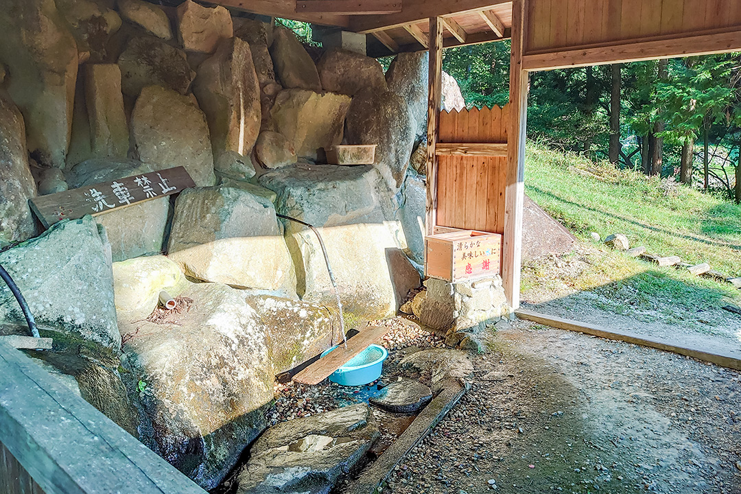 湧き水の汲み場