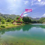 兵庫県神崎郡市川町 池のほとりにある景色のいい129坪の三角地