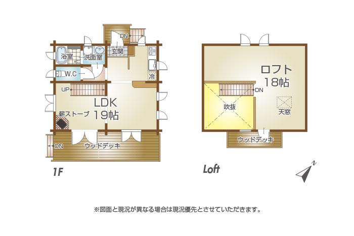 中古戸建31坪3LDK(間取)